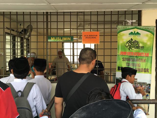 Bubur Lambuk Masjid Dato Dagang Klang