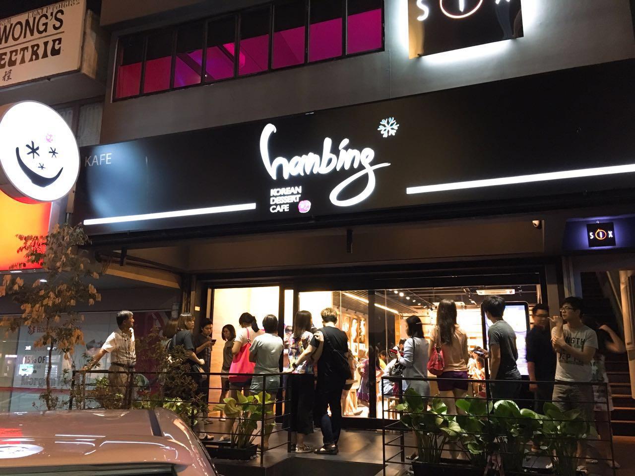 Hanbing Korean Dessert Cafe : Sanggup beratur panjang !