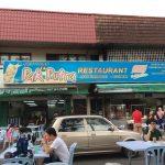 Roti Nan Pak Putra : Kota Laksamana, Melaka