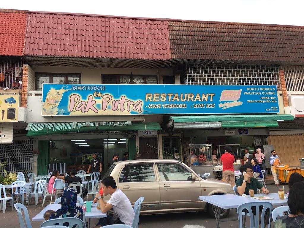 Roti Nan Pak Putra Kota Laksamana Melaka