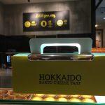 Hokkaido Baked Cheese Tart : RM 29.90 untuk 6 pcs