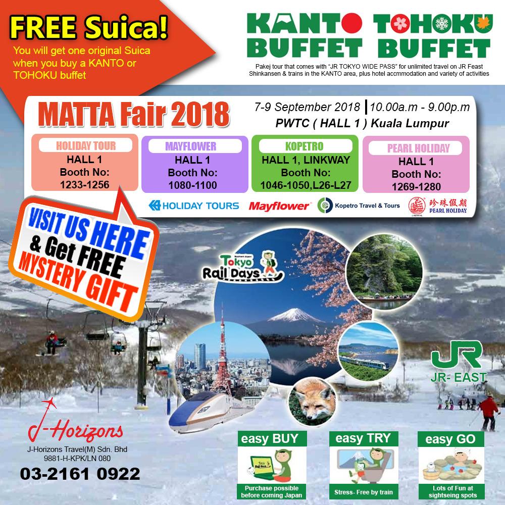 Dapatkan JAPAN RAIL PASS di MATTA FAIR 2018