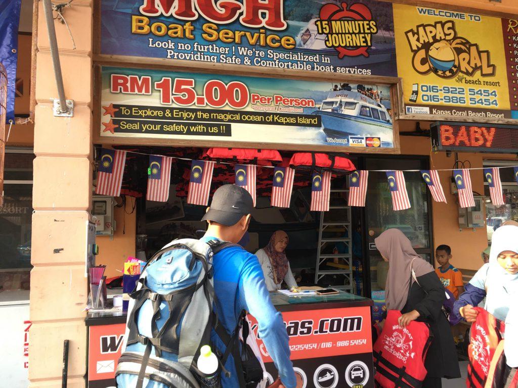 Hiking di Bukit Singa Pulau Kapas Terengganu