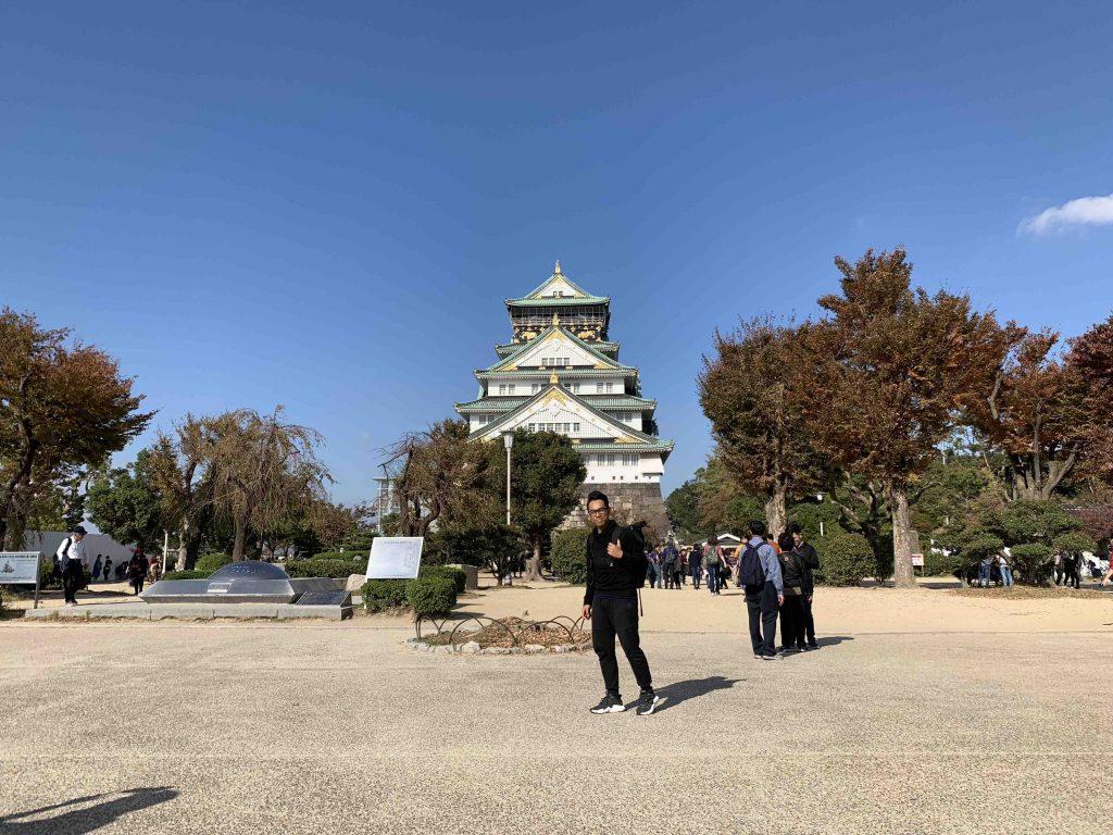 Bercuti di Jepun dengan J Horizons Travel