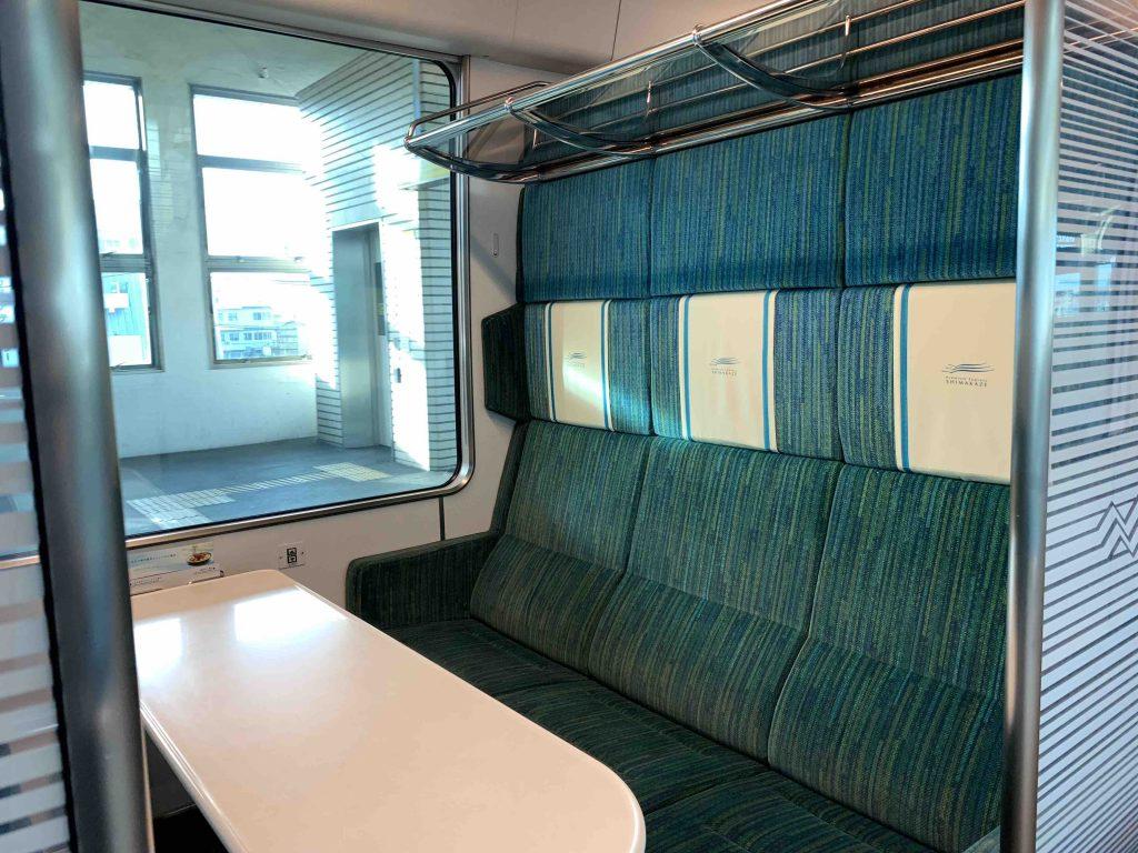 Premium Express Shima Keretapi Berkualiti dan Selesa