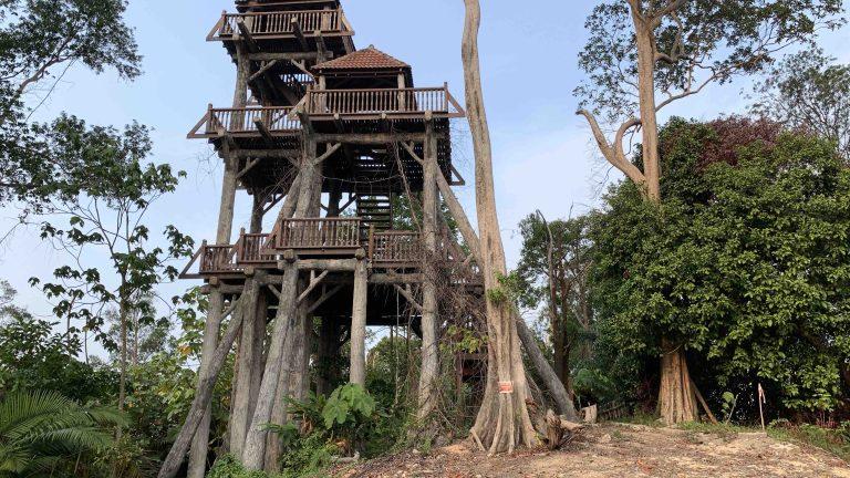 Bukit Sapu Tangan via Nusa Rhu