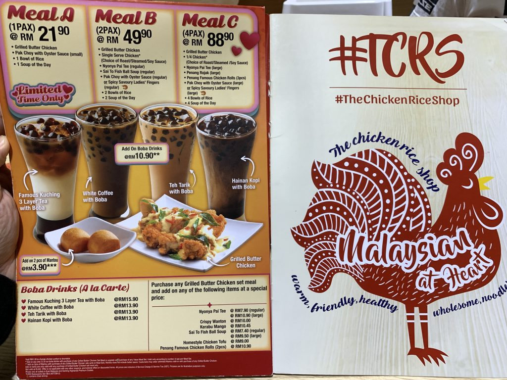 Senarai set menu Ayam Panggang Mentega di The Chicken Rice Shop